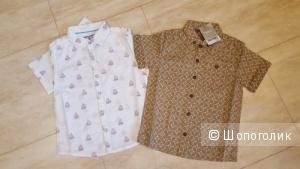 Детские рубашки Next размер 92-98