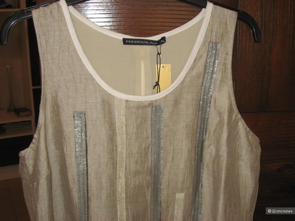 Платье фирмы Mado etles autres на 48р-р из новой коллекции