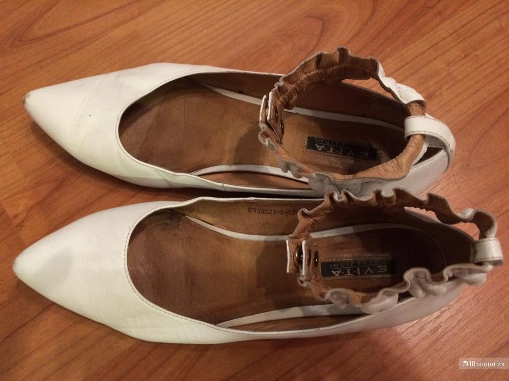 Балетки Evita натуральная кожа
