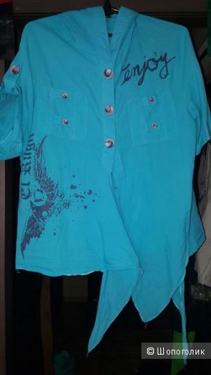 Ярко-голубая летняя рубашка GIZZLY (размер 50)