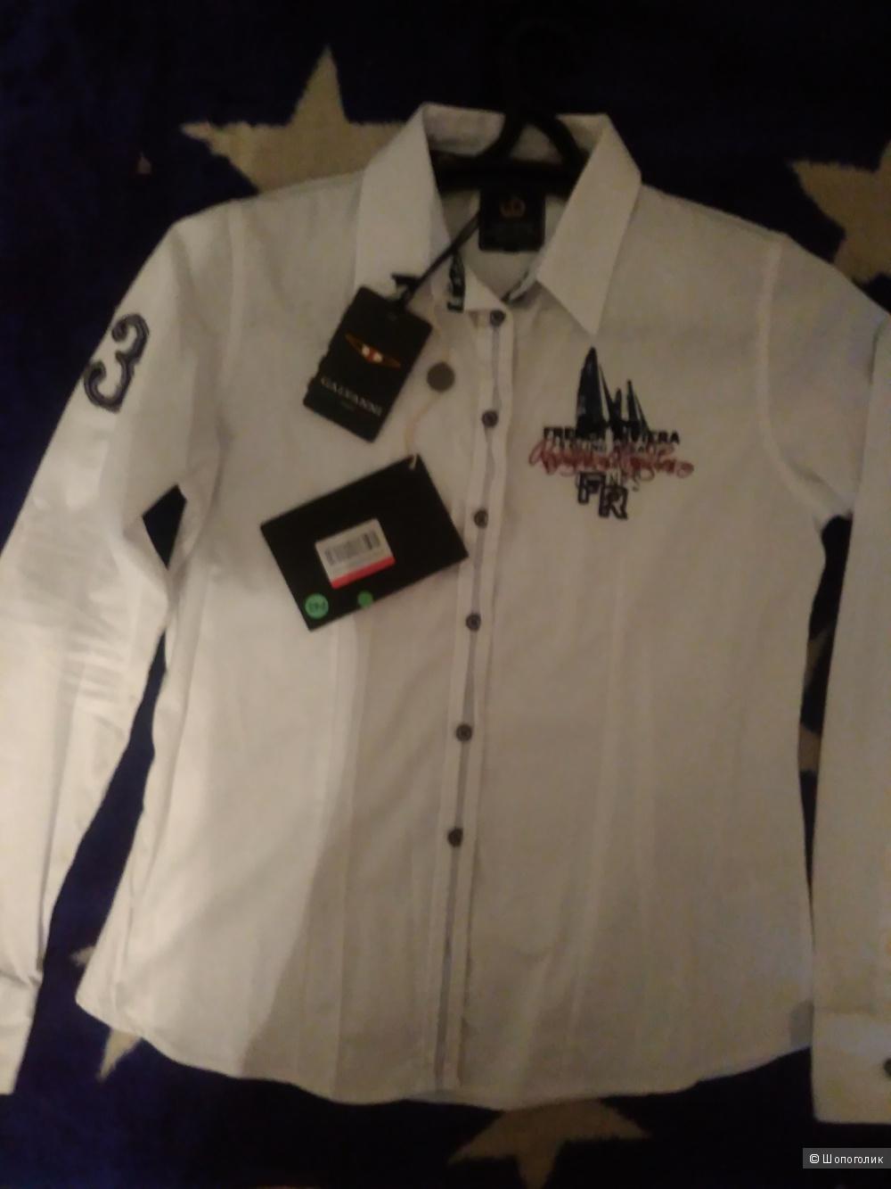 Рубашка Galvani Италия с Yoox