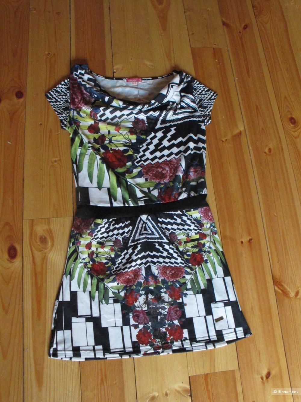 Новое платье smash S