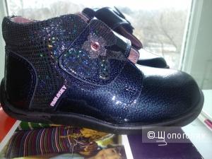 Ботиночки Pablosky 22 размера