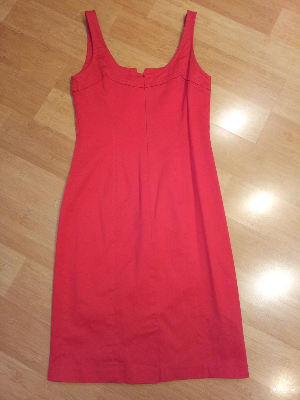 Красное платье Apart