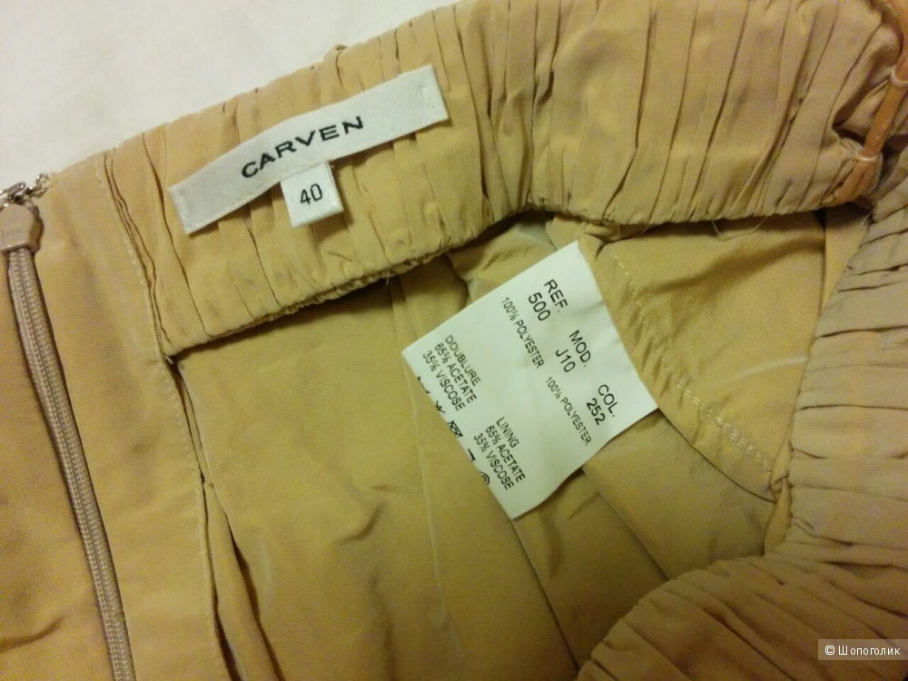 Carven юбка р-р S-M
