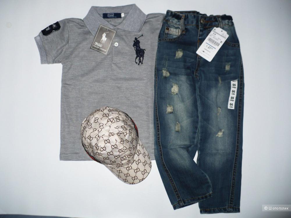 Поло RL, джинсы Zara, кепка Gucci на 3-4 года