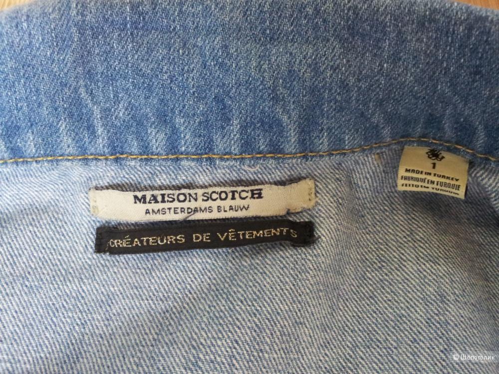 Джинсовая куртка Maison Scotch размер 1 новая