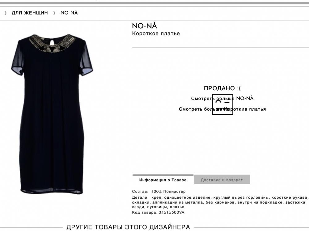Коктейльное платье цвета Navy, размер S, Италия НОВОЕ с бирками