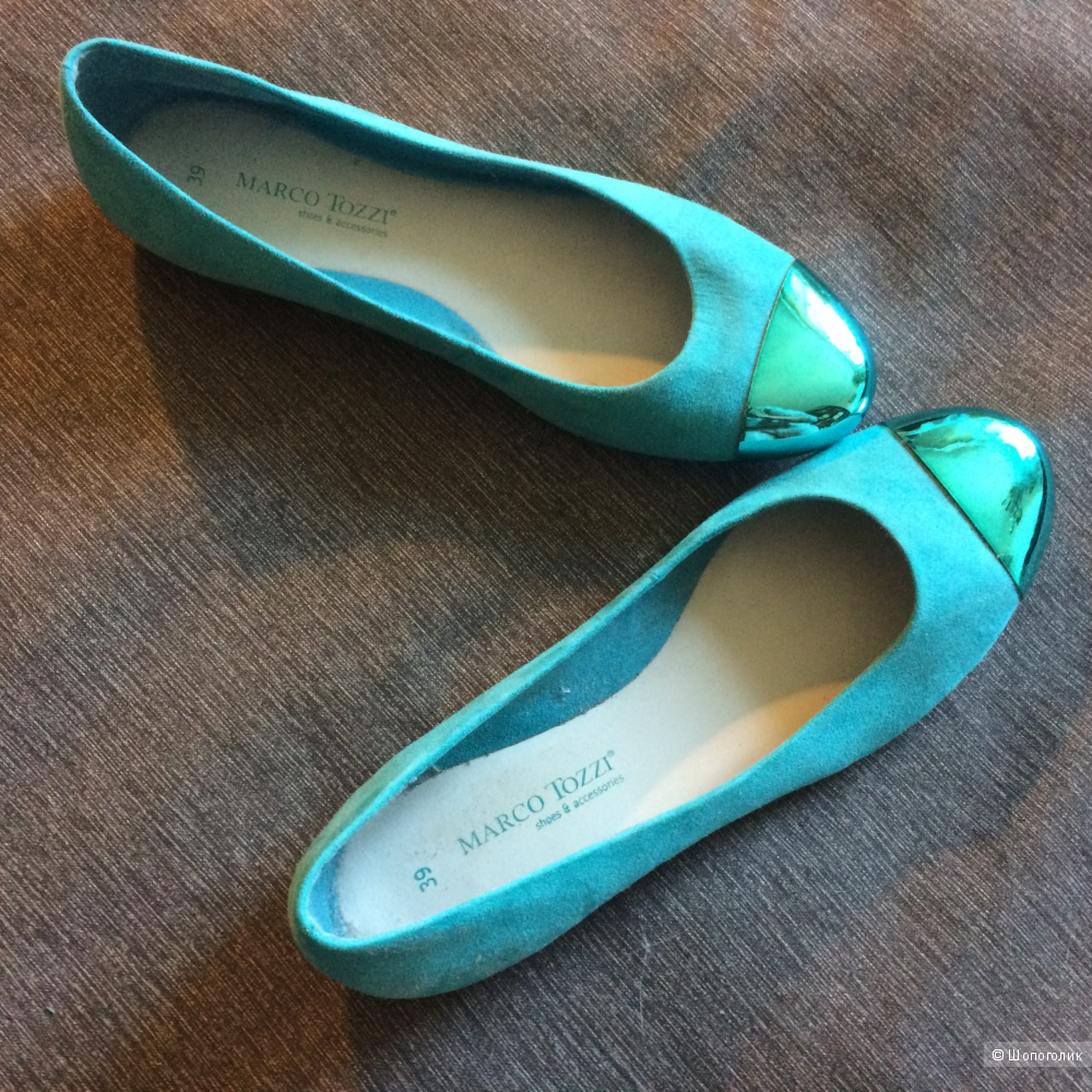 Продам новые замшевые балетки
