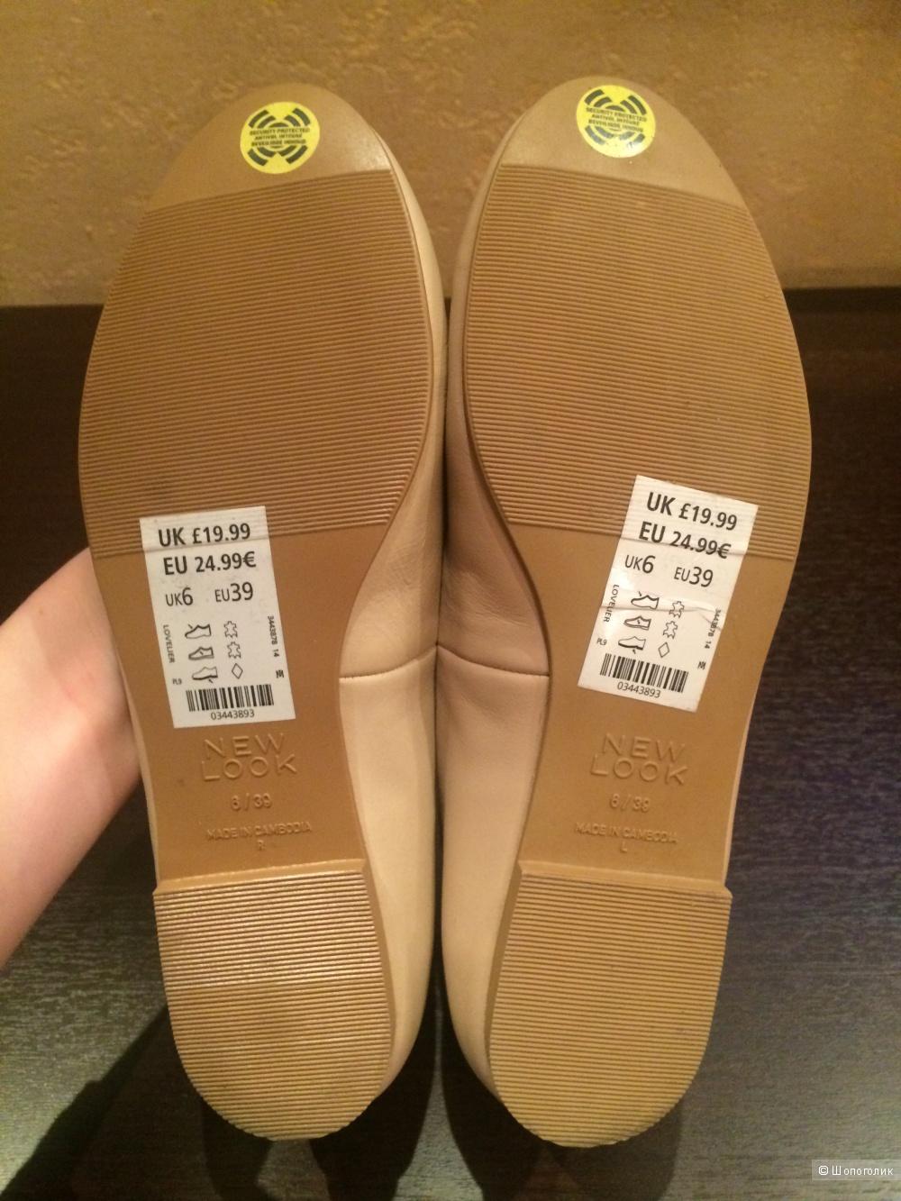 Новые кожаные балетки New Look размер UK6