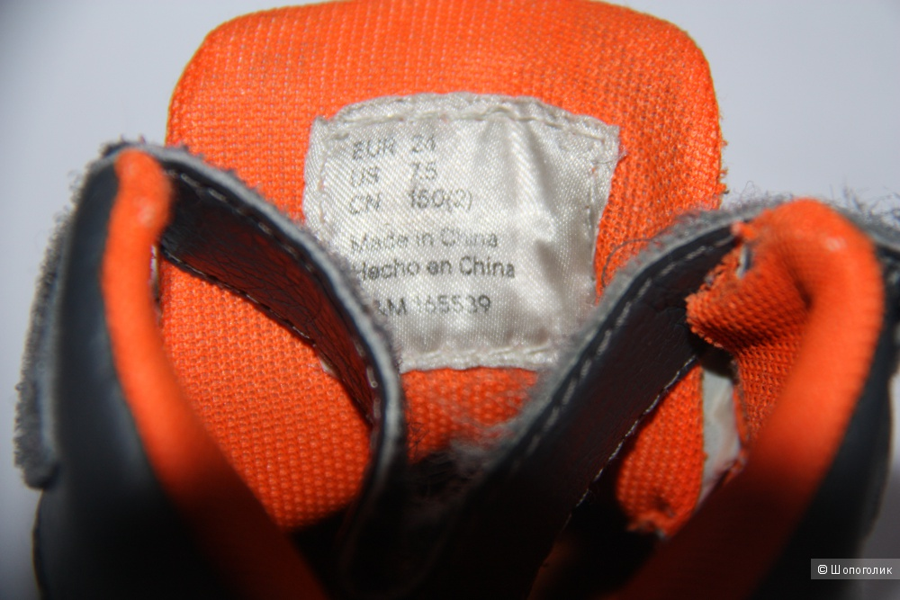 Кроссовки на мальчика H&M размер 24