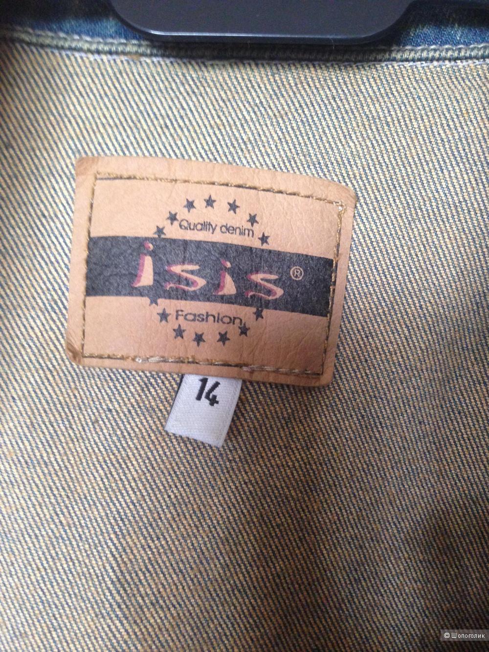 Джинсовка женская размер 14 (44) 2000 руб