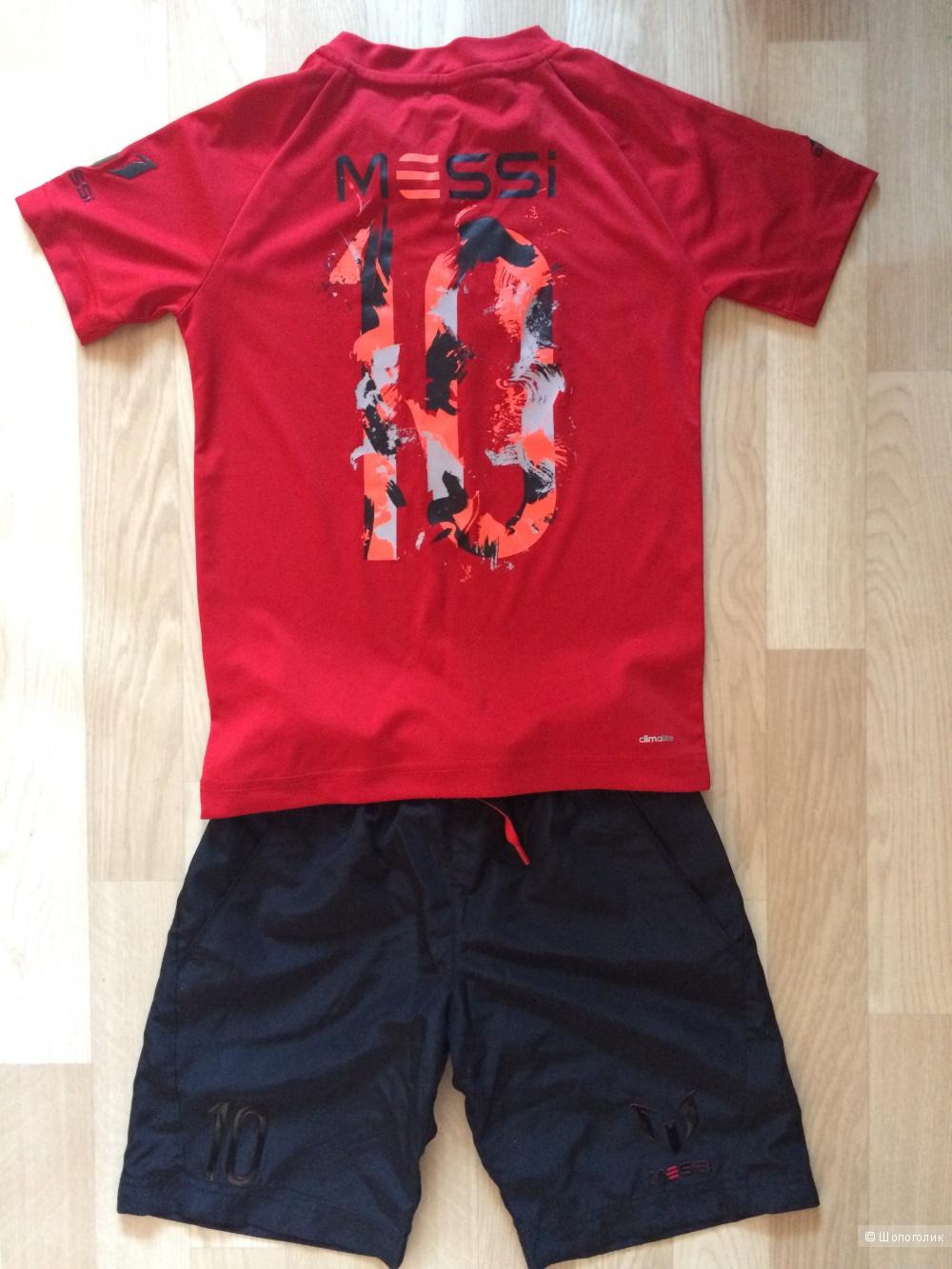 Детская футбольная форма Adidas Messi