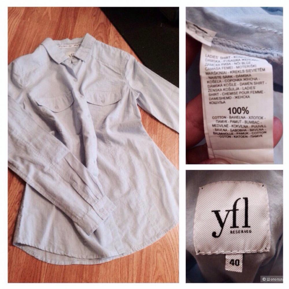Хлопковая рубашка Reserved, размер 44-46