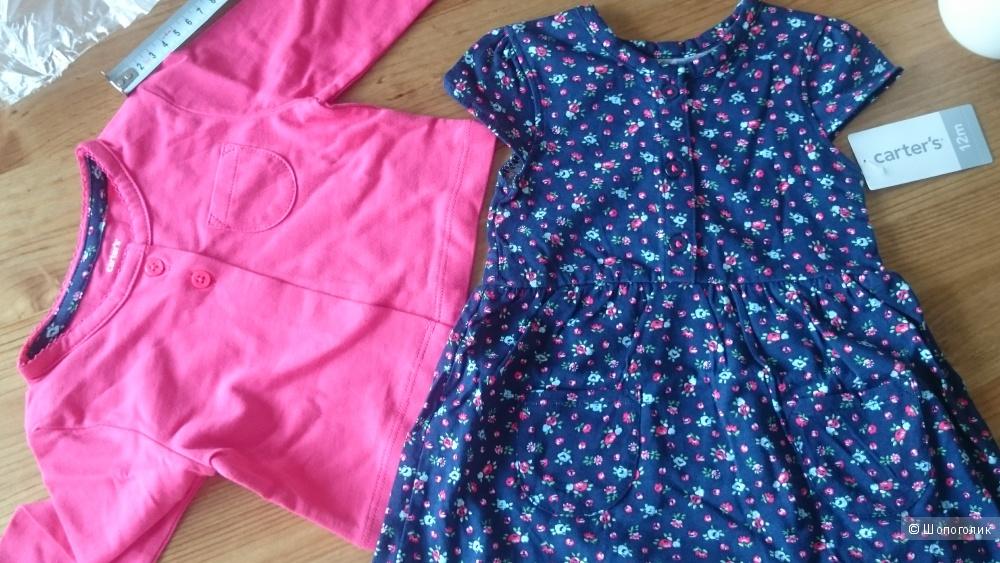 Комплект Carter's для девочки платье + кофта 100% хлопок 12М