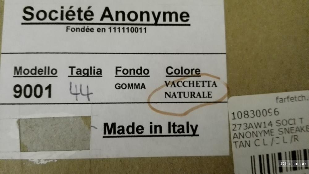 Сникерсы кожаные Societe Anonyme(сделано в Италии) Указанный размер 44 в реальности на 43 ногу Качество кожи очень высокое,внутри тоже кожа.Стелька съемная.Длина по стельке 29 см