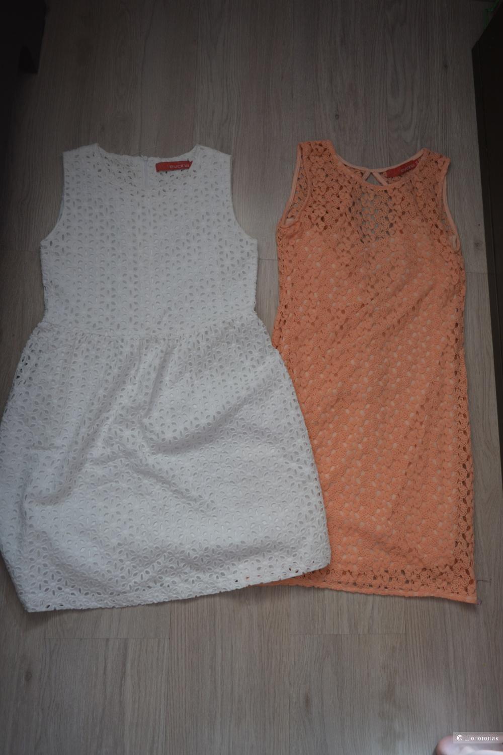 Два  летних платья на 42-44 размер