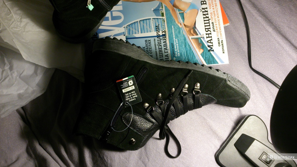 Ботинки Carlo Pazolini 41 размер