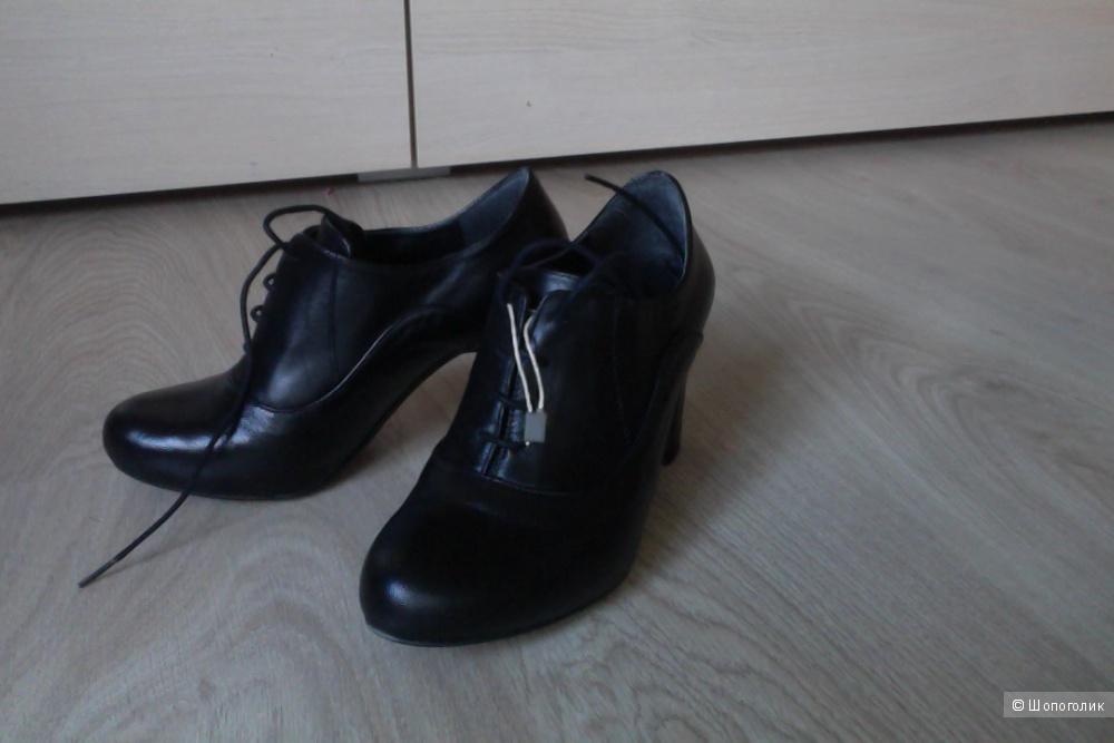 Новые осенние туфли