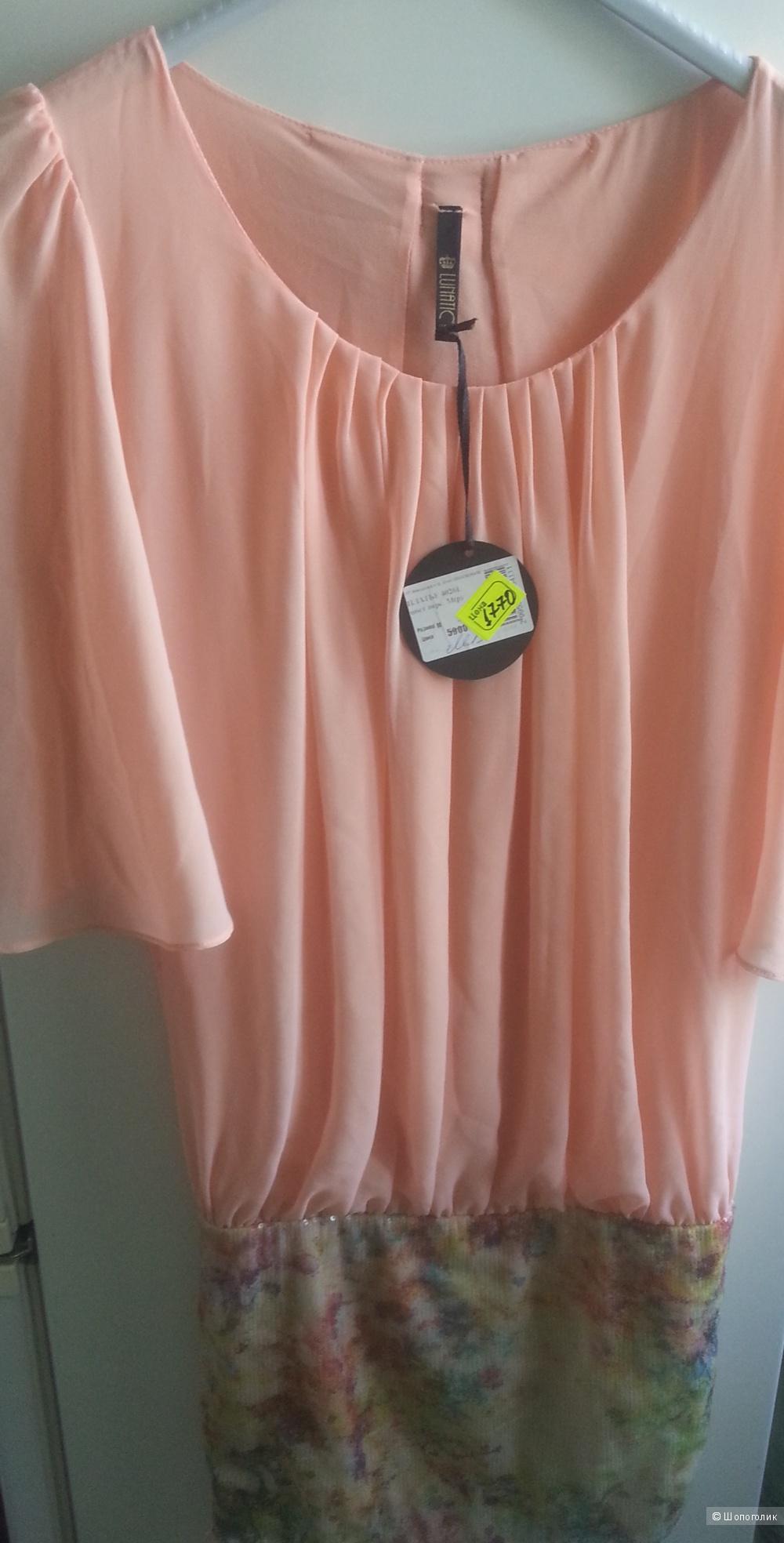 Платье LUNATIC новое