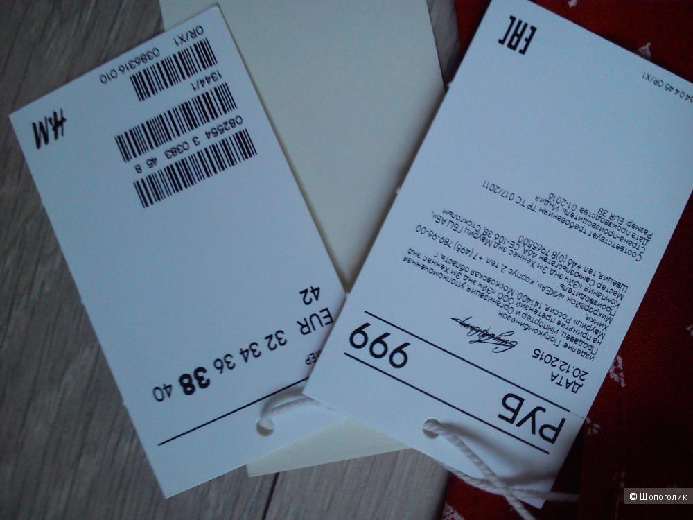 Легкий полукомбинезон H&M Coachella 38 EUR