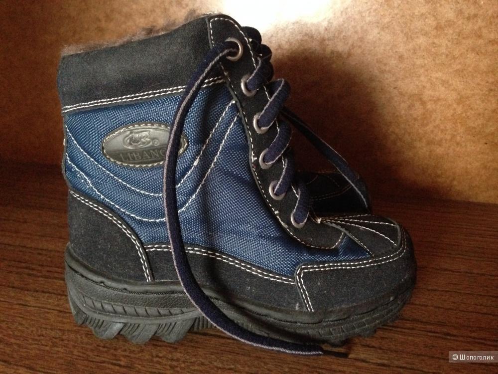 детские сапожки-ботинки на осень-зиму на мальчика Новые р.28