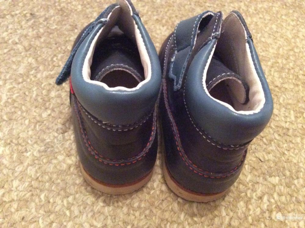 Пристрою детские ботинки