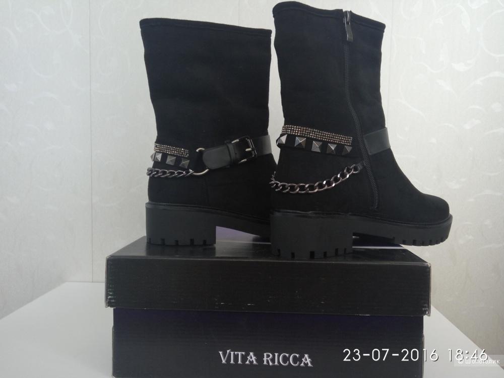 Пристрою новые ботинки Vita Ricca