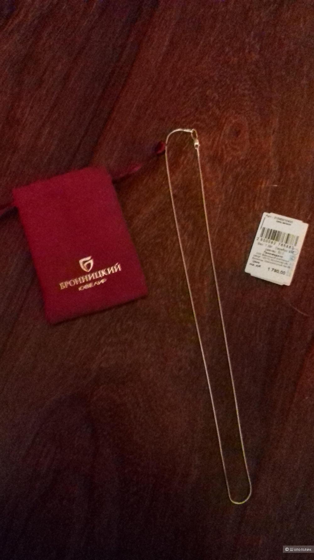 Цепь панцирная родированное серебро 50 см Бронницкий ювелир - новая