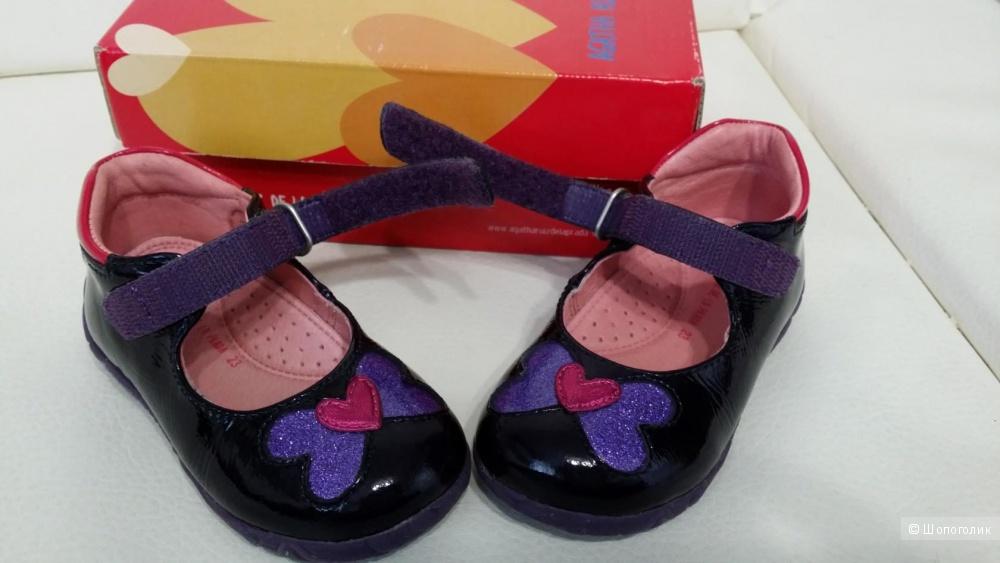 туфельки на принцессу Агата, 23 размер