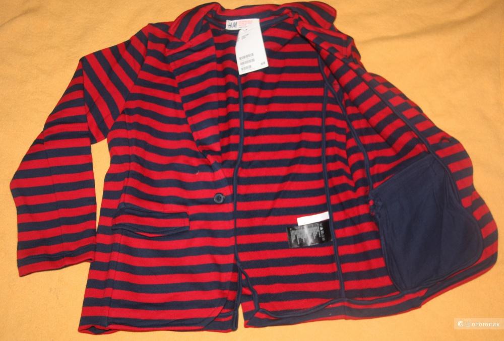 Новый пиджак на девочку H&M рост 122-128 см