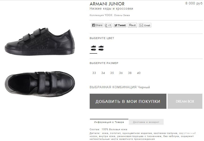 ARMANI JUNIOR кроссовки р.39