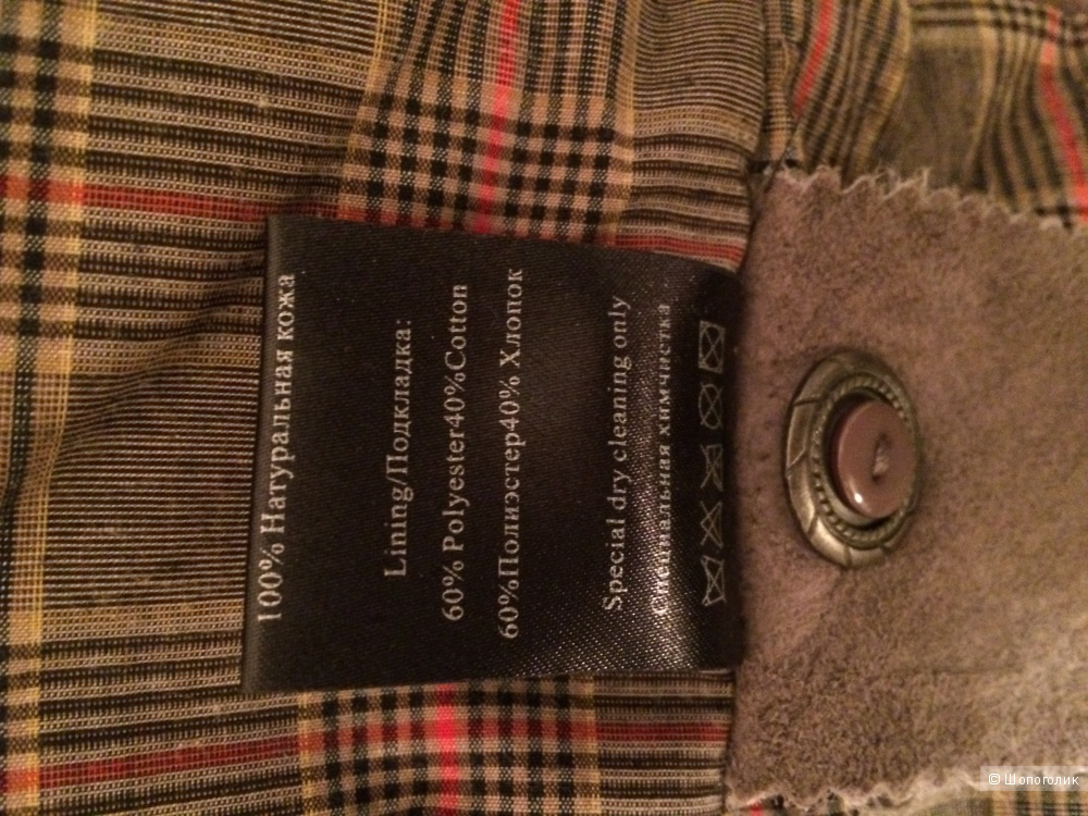 Продаю кожаную куртку б/у Neohit размер 40-42