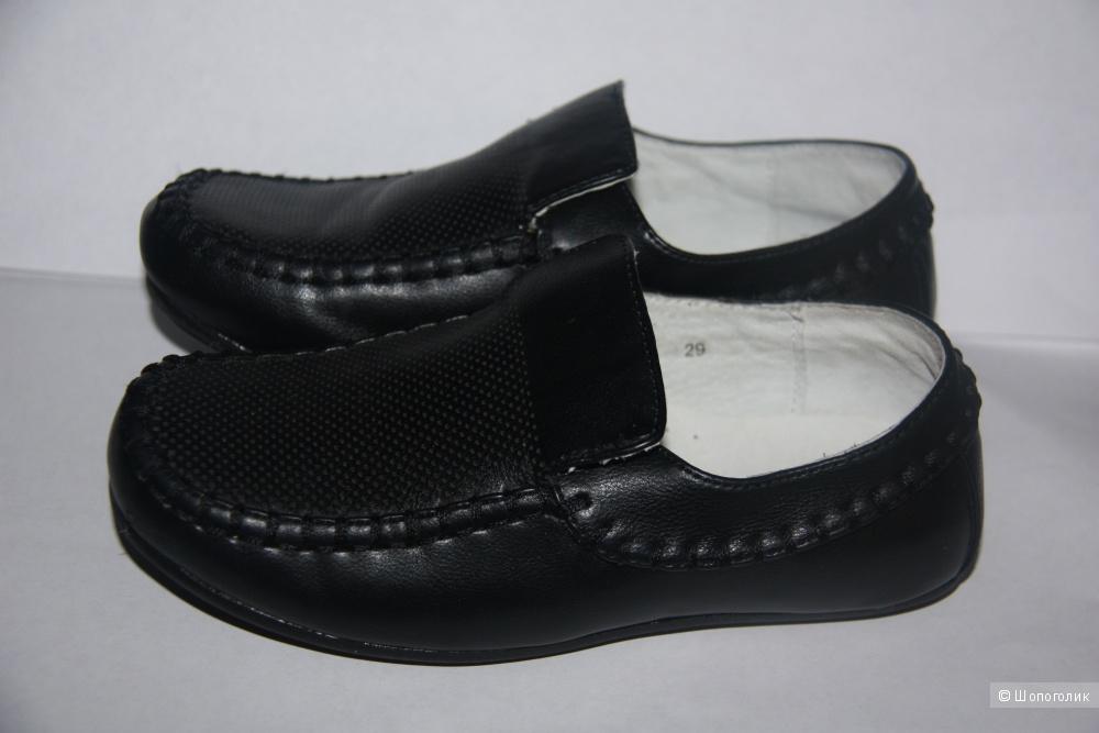 Черные туфли на мальчика Adagio 29 размер (не ношенные)
