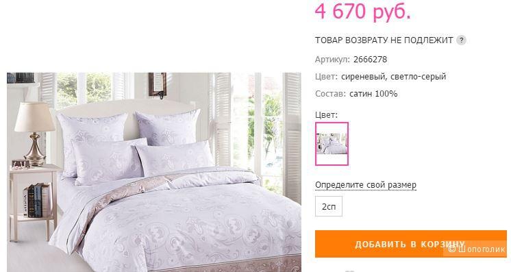 Новый двухспальный комплект постельного белья из сатина серии элит