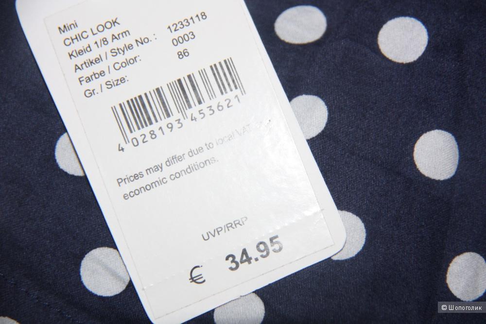 Новое обалденное платье темно-синего цвета Kanz (германия)