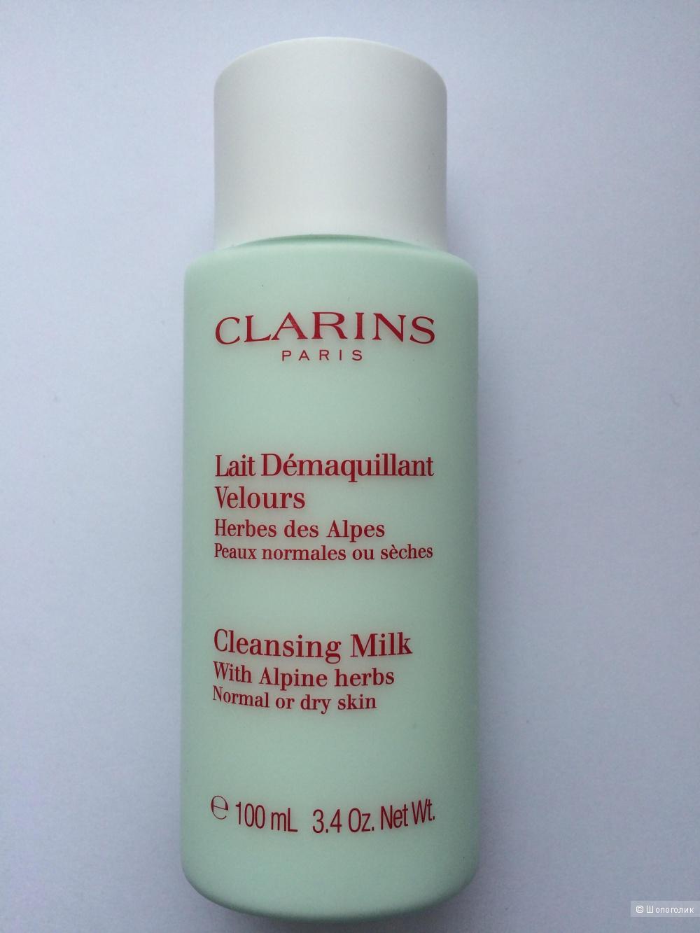 Бесподобное молочко Clarins для снятия макияжа