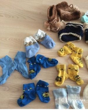 Носки новые от нуля до полутора лет