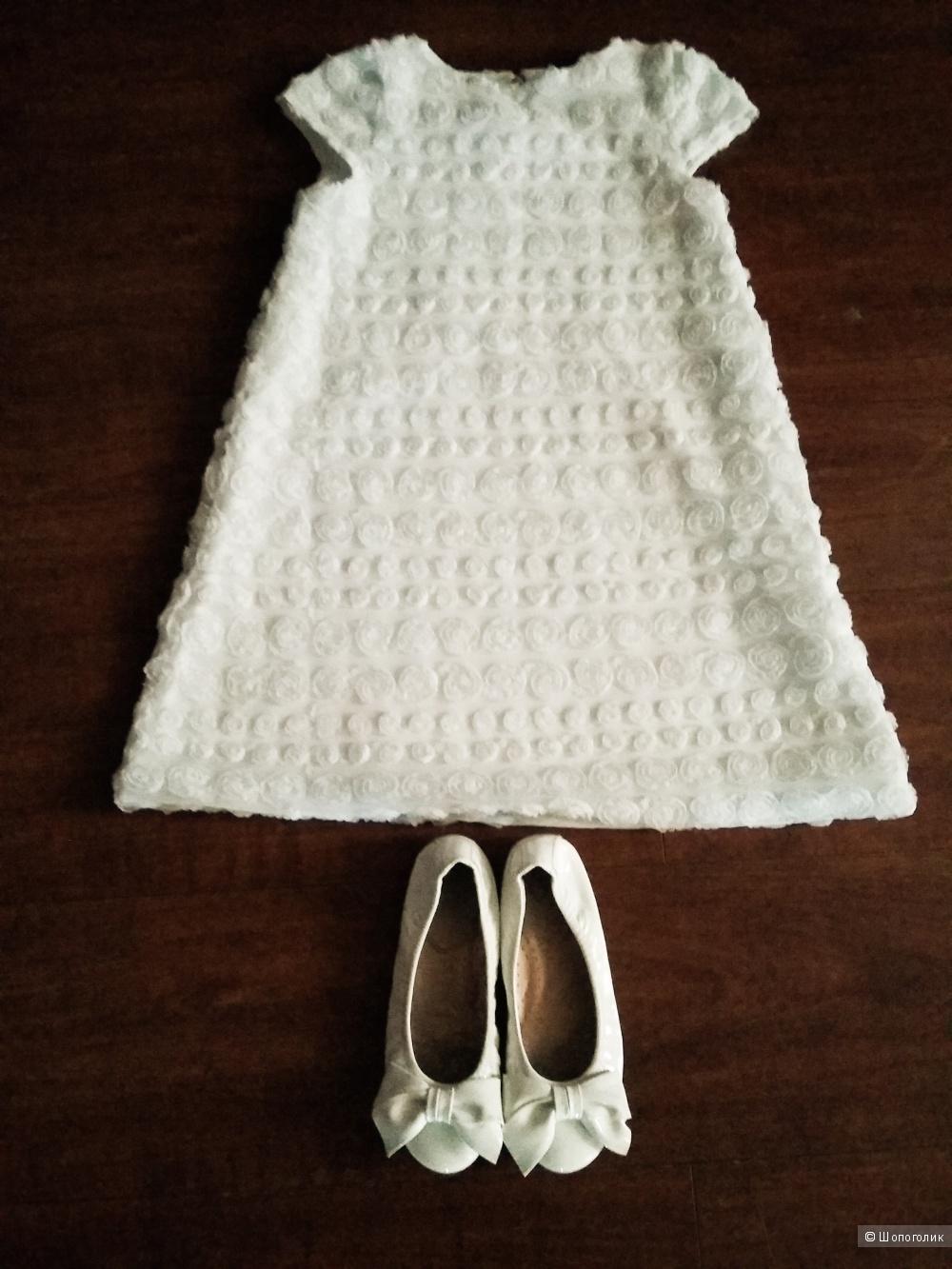 Красивое белое платье. 122-128