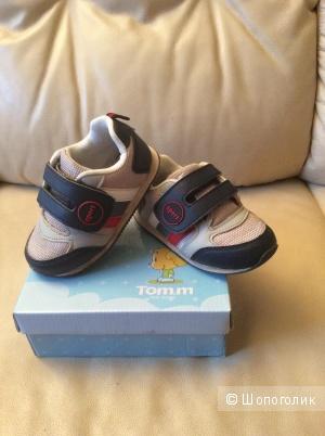 Кроссовки для мальчика, размер 25