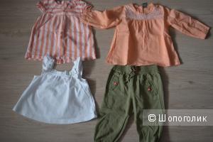 Лот одежды для девочки на рост 74-80
