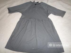 Новое домашнее платье из магазина Бюстье