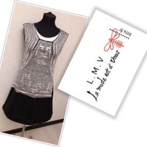 Эксклюзивное французское платье: La mode est a vous