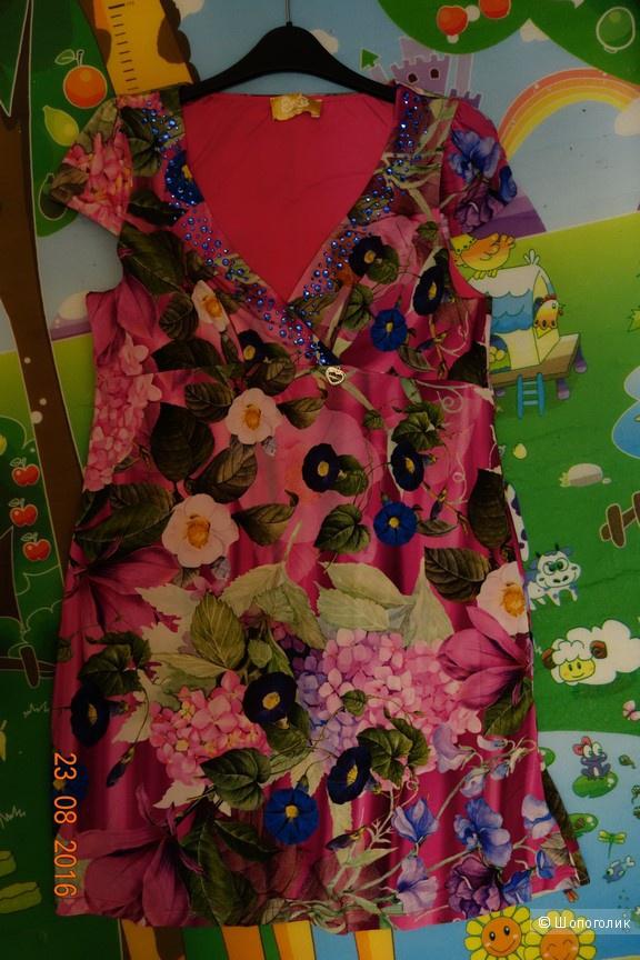 Платье ean 13, 50 русс.