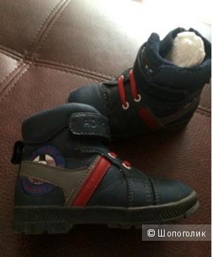 Демисезонные ботиночки Adagio