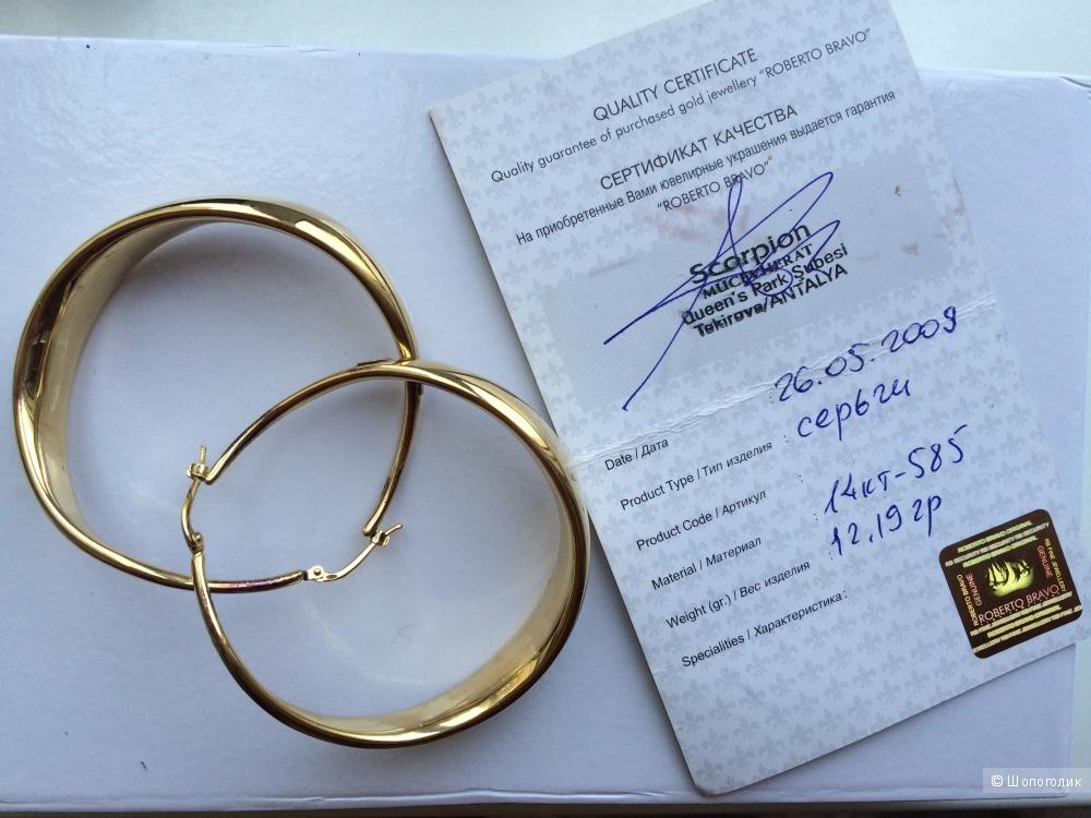 Золотые серьги Roberto Bravo