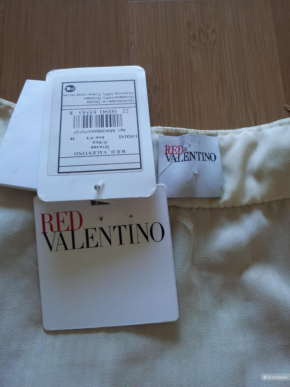 Юбка Red Valentino размер 38IT новая