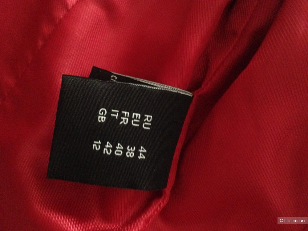 Куртка кожаная красная La Reine Blanche, размер 44