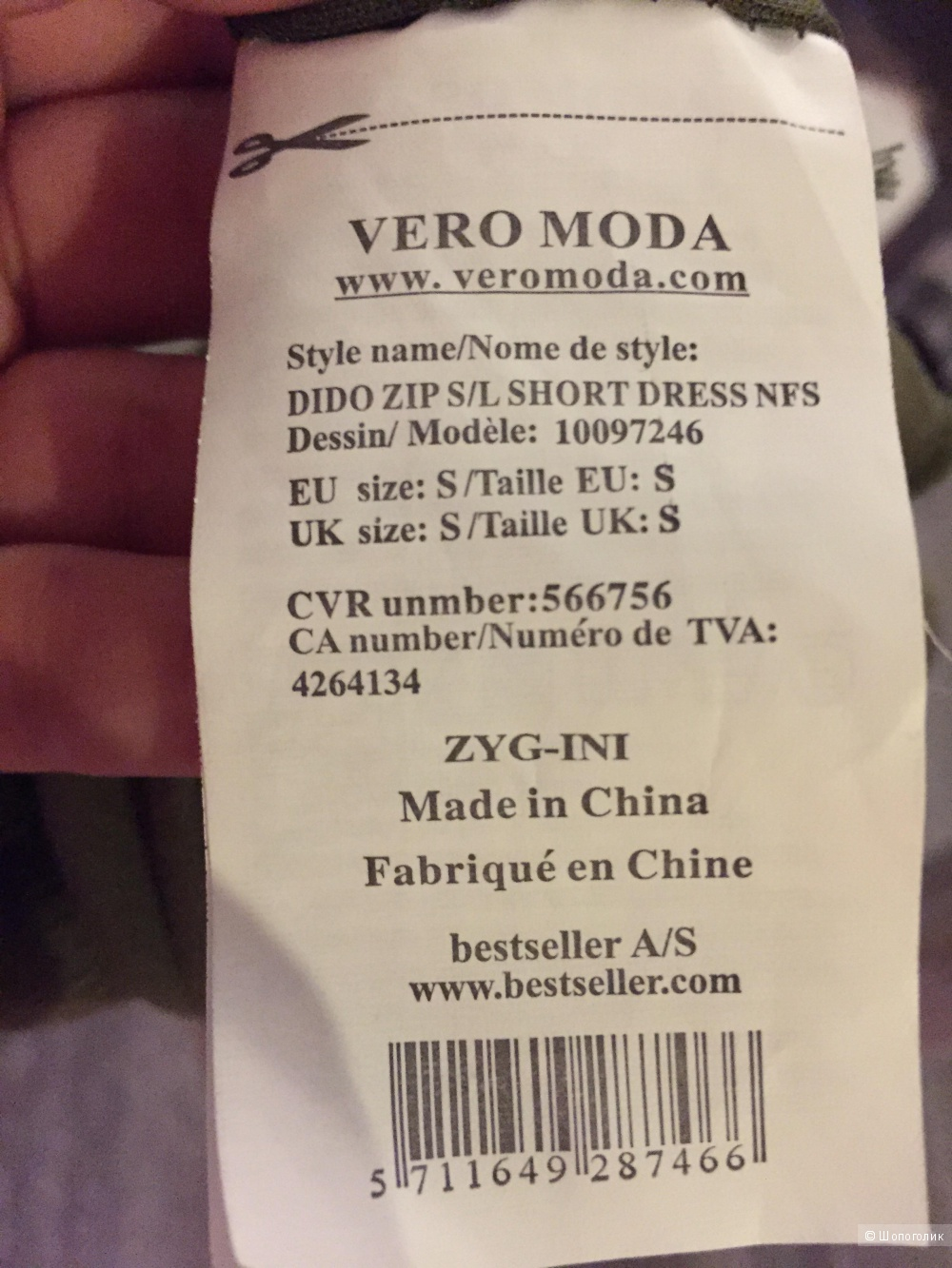 Новое платье Vero Moda размер S