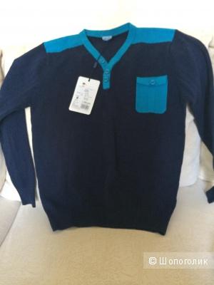Пуловер для мальчика ATIVO (Франция)